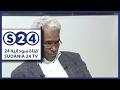 الدكتور أمين حسن عمر - صالون سودانية - حال البلد