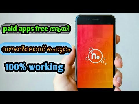 How To Download Paid Apps For Free || Malayalam Video