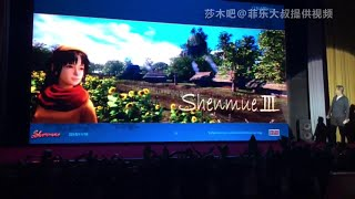 Yu Suzuki Reveals Shenmue 3 Prototype (Complete Video) -Subtitled-