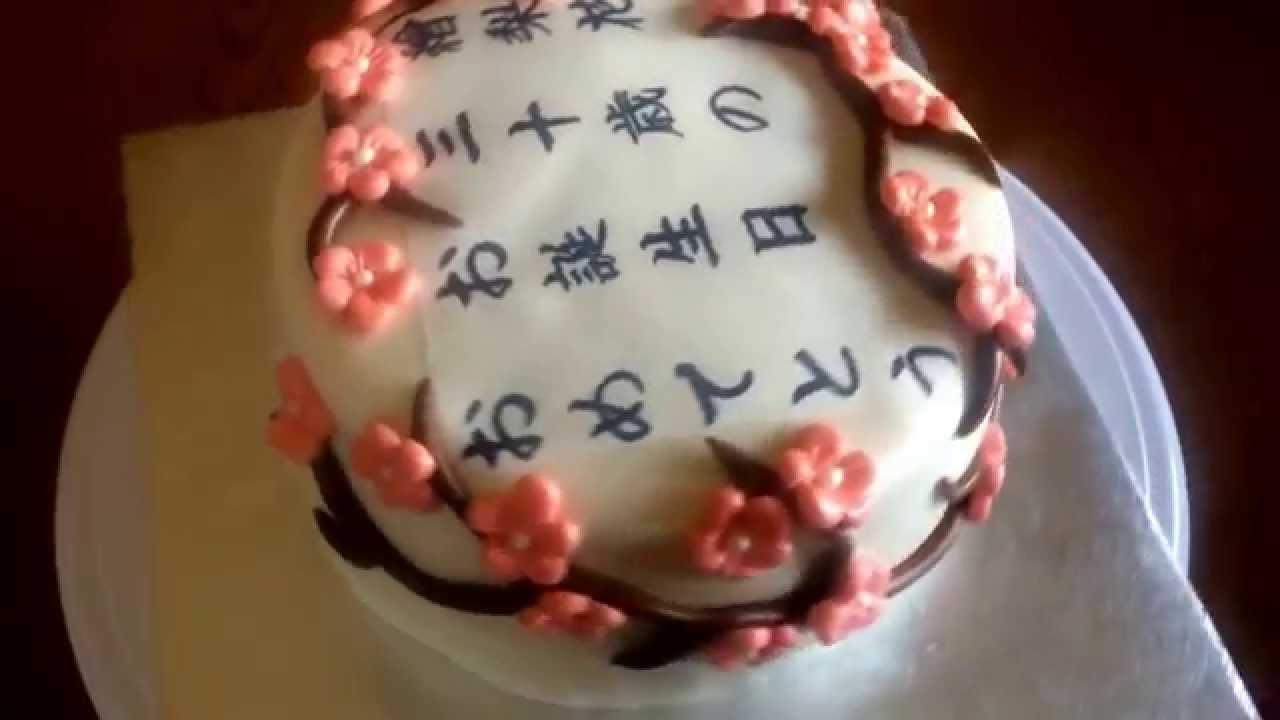 Japanese Sakura Cherry Blossom Birthday Cake Youtube