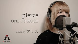 Download Lagu pierce / ONE OK ROCK mp3