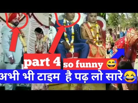 Funny Indian Wedding Part 4 ||funny Jaimala Varmala Video || Funny Shadi Clips