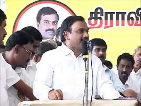 Speech at Annur - A Raja MP