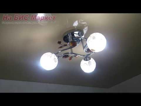 Cмотреть Люстры под натяжные потолки как можно повесить люстру, утапливаемая потолочная люстра (Кривой Рог)