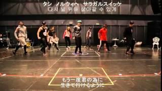ジュンス3集アルバムタイトル曲「FLOWER」のダンス練習ver風景です♪ htt...