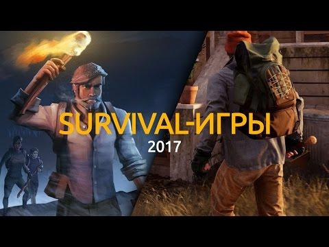 5 самых ожидаемых Survival-игр 2017