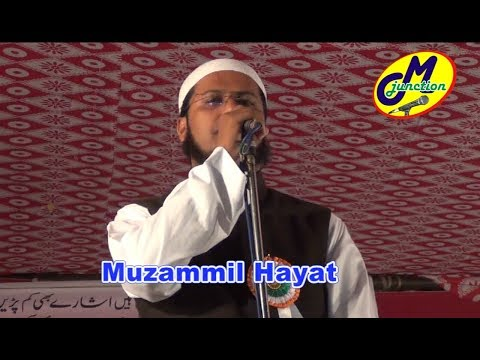 Muzammil Hayat  All India Natiya Mushaira Bishunapur Gonda 07-05-2017