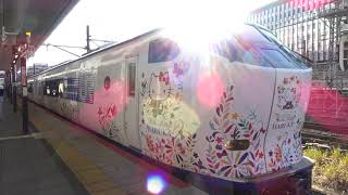 〔4K UHD|cc〕JR西日本・東海道本線(京都線):京都駅、281系9B/関空特急『はるか号』出発シーン。