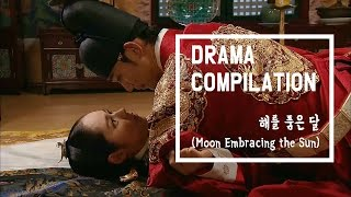 [Moon embracing the Sun] Kim Soo Hyun Romantic Scene Compilation♥