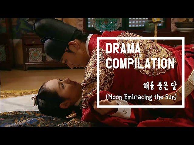 [Moon embracing the Sun] Kim Soo Hyun Romantic Scene Compilation♥