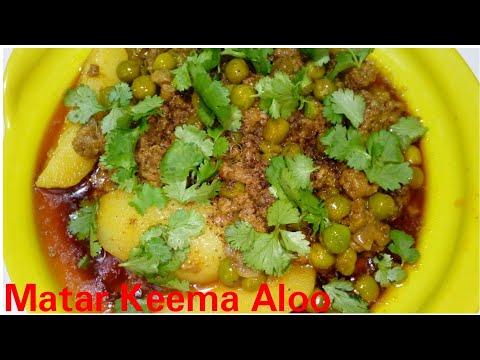 Matar_Keema_Aloo__by_Kitchen_with_Rehana