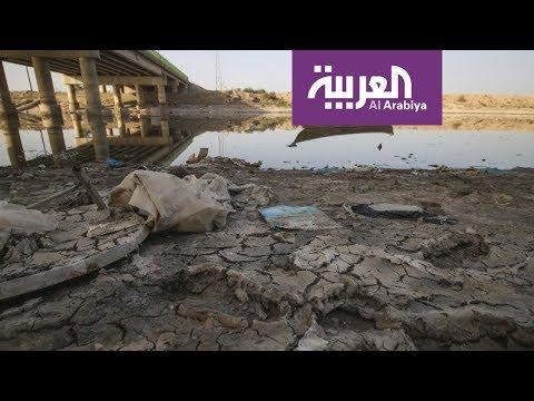 جفاف العراق و-سخرية التاريخ-  - نشر قبل 14 دقيقة