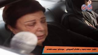 أخبار اليوم   رجاء الجداوي في جنازة الساحر : الموت علينا حق