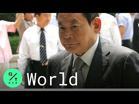 Samsung Chairman Lee