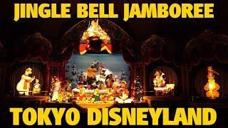 Country Bear Jingle Bell Jamboree | Tokyo Disneyland