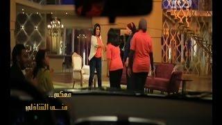 #معكم_منى_الشاذلي | شاهد…لحظة دخول تاكسي البنات الجديد لمسرح منى الشاذلي وسط تصفيق الجمهور