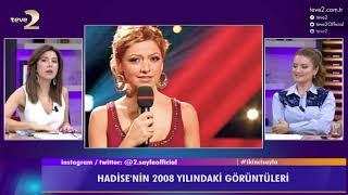 2. Sayfa: Hadise'nin 2008 yılındaki görüntüleri olay oldu!