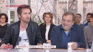 Bourdon et Lacheau : c'est ton destin - Clique Dimanche - CANAL+