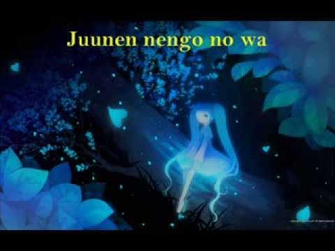 Letter song Hatsune miku Lirycs+Mp3