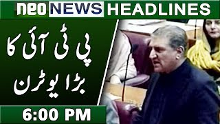 News Headlines | 6:00 PM | 13 December 2018 | Neo News
