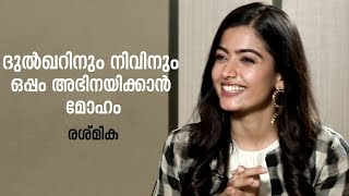 Chat With Rashmika Mandanna | Dear Comrade| Talk Tube