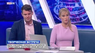 Вера Глаголева приехала в Петербург представить свой фильм