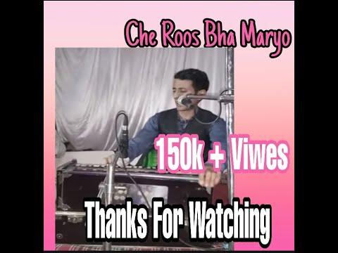 CHE ROOS BHA MARYO HEART TOUCHING KASHMIRI SONG SINGER AADIL MANZOOR SHAH