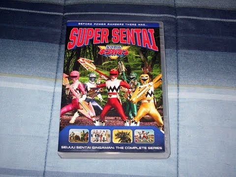 Eugene's Ramble Time #13: Seijuu Sentai Gingaman DVD from Shoutfactory