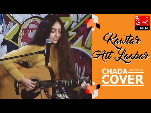 CHADA COVER : Kawtar Ait Laabar