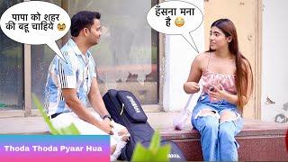 गांव (Villager) Ka Singer Picking Up Beautiful Girl-2 Funny Reaction Video Prank | Siddharth Shankar