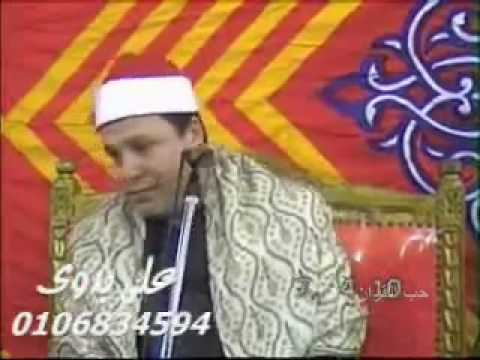 Hindawi - Taha Suresi Video 1