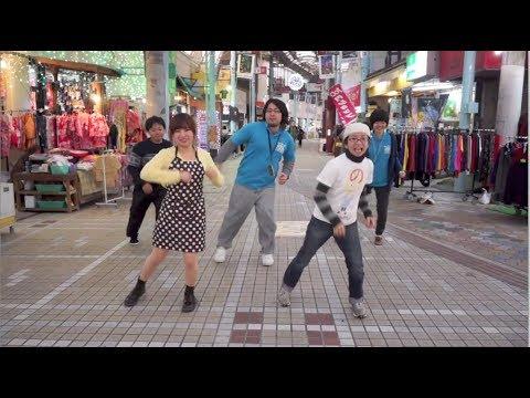 恋するフォーチュンクッキー 沖縄県那覇市牧志商店街 Ver. / AKB48[公式]