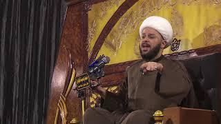 الاسس القرانية للنهضة الحسينية | ٢٥|