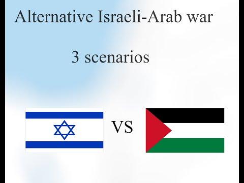 Alternative arab israeli war (3 scenarios)