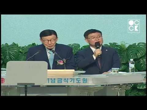2019 OCCK 研習會7 趙鏞基牧師講道