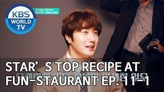 Stars' Top Recipe at Fun-Staurant| 편스토랑 EP.11 Part 1 [SUB : ENG/2020.01.20]