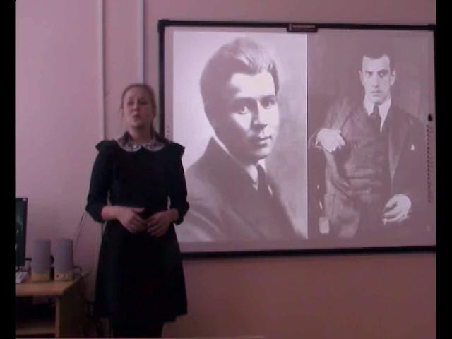 Изображение предпросмотра прочтения – АделинаОсинкина читает отрывок изпроизведения «Сергею Есенину» В.В.Маяковского