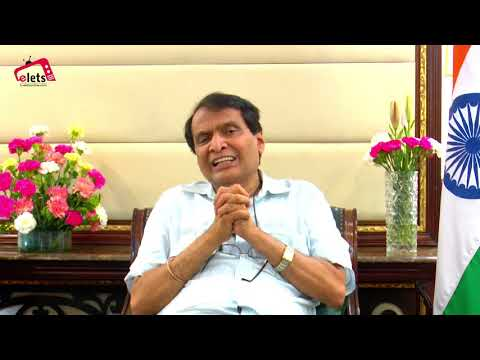 Special Message, Surat Smart City -- Suresh Prabhu, Minister, Commerce & Industry, Civil Aviation