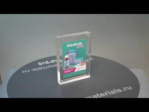 Рамки для дипломов (сертификатов, фото)