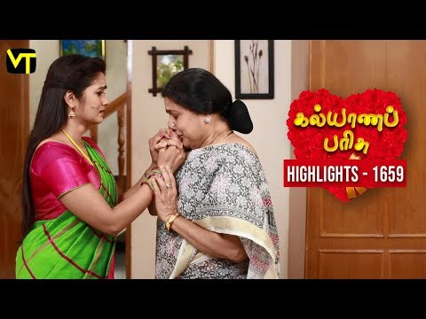 Kalyanaparisu Tamil Serial Episode 1659 Highlights on Vision Time. Let's know the new twist in the life of  Kalyana Parisu ft. Arnav, Srithika, Sathya Priya, Vanitha Krishna Chandiran, Androos Jesudas, Metti Oli Shanthi, Issac varkees, Mona Bethra, Karthick Harshitha, Birla Bose, Kavya Varshini in lead roles. Direction by AP Rajenthiran  Stay tuned for more at: http://bit.ly/SubscribeVT  You can also find our shows at: http://bit.ly/YuppTVVisionTime   Like Us on:  https://www.facebook.com/visiontimeindia