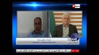 محور الحصاد: مصر والأزمة السورية 1/9/2014