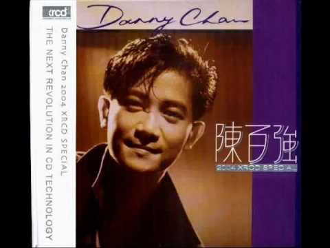 Danny Chan & Crystal Gayle - Tell Me What Can I Do