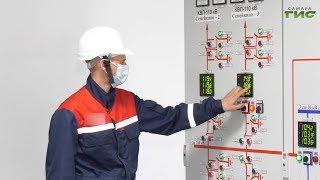 Самарские электроподстанции начали готовить отопительному сезону