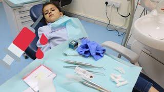 سوار خايفة😮 | طبيب الاسنان | Visit the dentist for the first time | Dentist for kids