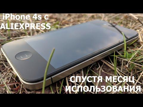 IPhone 4s 2019 C Aliexpress спустя МЕСЯЦ использования