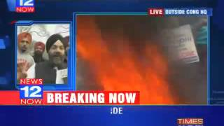 'Congress orchestrated 1984 riots'