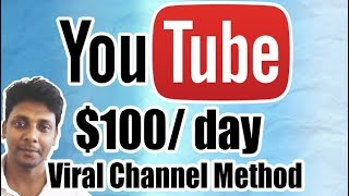 How To Make $100 Day On YouTube Without Filming Any Videos - Viral Channel