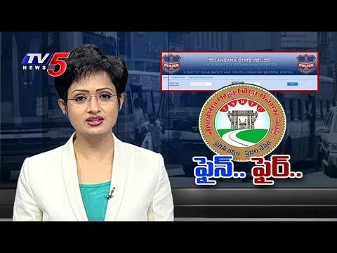 చలాన్ వార్..! | RTC Drivers Vs Management Over Pending Challans | TV5 News