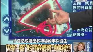 從海底深洞生成的猛獸海燕 太平洋、龍三角、魔鬼海無盡詭浪!1021111-4