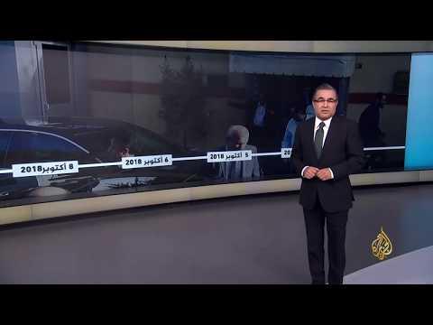 تعرف على أبرز محطات قضية اختفاء خاشقجي  - نشر قبل 7 ساعة